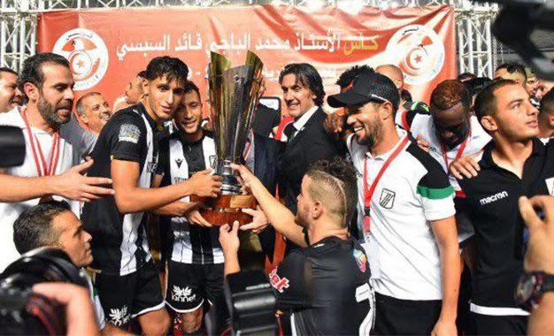 Coupe De Tunisie De Football Le Club Sfaxien Champion De La
