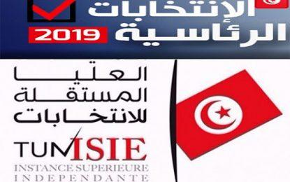 Présidentielles 2019 : Moins du tiers des candidatures retenues par l'Isie