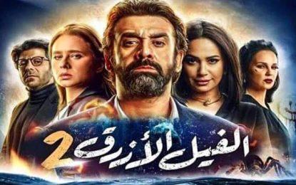 Le film égyptien événement ''L'éléphant bleu 2'' en avant-première à Tunis