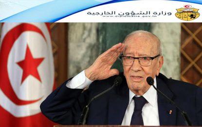 Démarrage des travaux de l'Académie diplomatique et des relations internationales baptisée au nom de Béji Caïd Essebsi