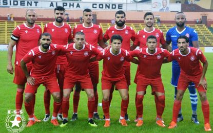 Finale de la Coupe de Tunisie : L'Etoile du Sahel face à son premier challenge