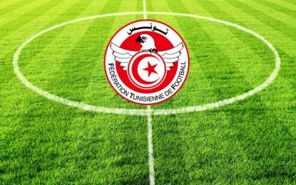 Football – Ligue 1 tunisienne : 11 clubs sur 14 changent d'entraîneur