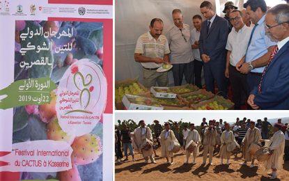 Première édition du Festival de la figue de barbarie à Kasserine