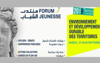 Le 9e Forum Jeunesse à Nabeul, du 27 au 29 septembre 2019