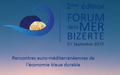 La 2e édition du Forum de la Mer, le 21 septembre 2019 à Bizerte