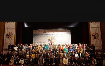 Tunis accueille le 2e Forum de la jeunesse dans la région arabe