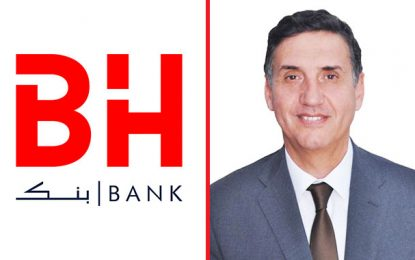 Hichem Rebai est nommé à la tête de BH Bank