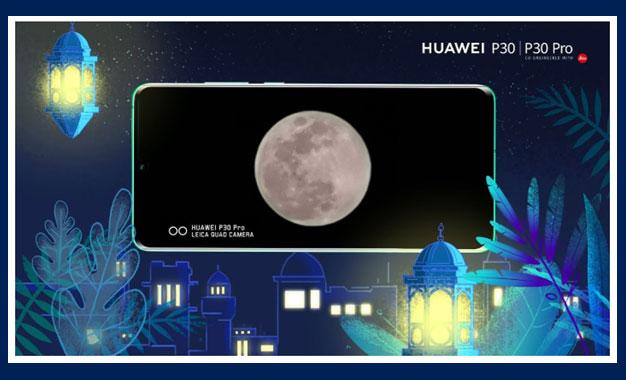 Huawei révèle une méthode et une configuration de caméra