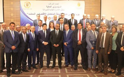 La Douane tunisienne organise une journée d'information sur le statut d'opérateur économique agréé