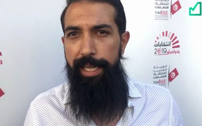 Présidentielle 2019 : Hezb El Warka a manqué de «papiers» pour valider la candidature de Kais Ben Halima (vidéo)