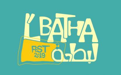 À Halfaouine et Bab Souika :  L'batha Fest réhabilite les places populaires