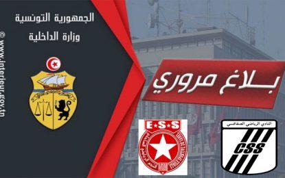 Ministère de l'Intérieur : Dispositions spéciales pour la finale de la Coupe de Tunisie ESS-CSS