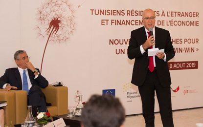 Quel apport de la Banque centrale de Tunisie aux Tunisiens résidents à l'étranger