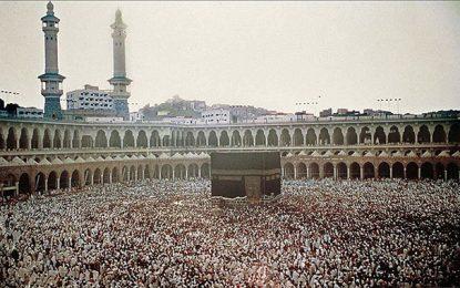 Pèlerinage : une carte à puce remplacera le passeport pour aller à la Mecque, dès 2020