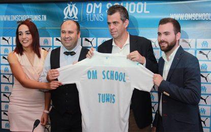 Football : l'Olympique de Marseille ouvre une école en Tunisie