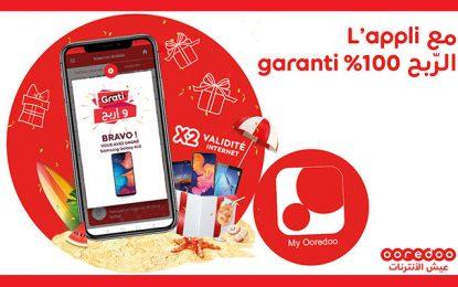 Ooredoo Tunisie lance de nouveaux jeux sur l'application My Ooredoo
