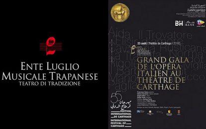 Un Grand gala de l'Opéra italien s'ajoute au programme du Festival de Carthage