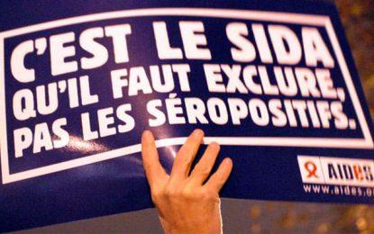 Droits des personnes porteuses de Sida: une réforme juridique s'impose en Tunisie