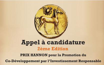 Appel à candidature pour le Prix Hannon destiné à la promotion du co-développement par l'investissement responsable
