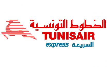 Tunisair Express annonce des perturbations sur certains vols internationaux