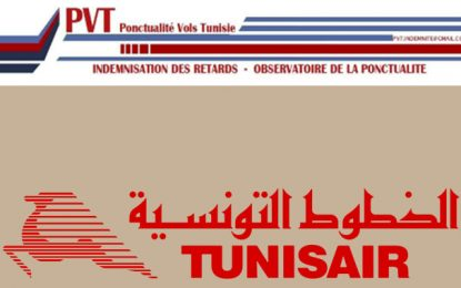Tunisair : Des prix surréalistes prohibitifs pour les Tunisiens vivant en Europe