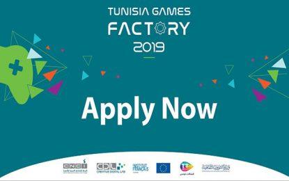 Tunisia Games Factory 2019: Un programme de production de jeux vidéo pour start-ups