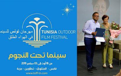 Tunisia Outdoor Film Festival : Une nouvelle aventure cinématographique dans le sud tunisien