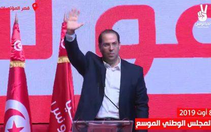 Présidentielle 2019 : Youssef Chahed annonce officiellement sa candidature