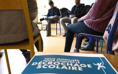 Après l'Unicef, MedNC lance des écoles de la 2e chance en Tunisie