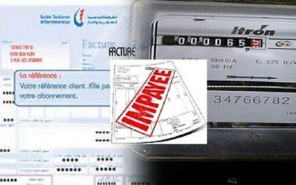Sfax : 100.000 familles démunies n'ont pas payé leurs factures de la Steg