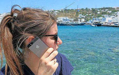 France: Des abonnés facturés pour des appels à l'étranger (dont la Tunisie) jamais passés