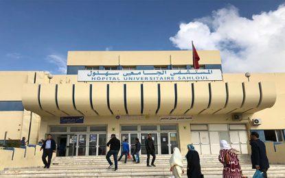 L'hôpital Sahloul de Sousse va se doter d'une nouvelle unité de réanimation