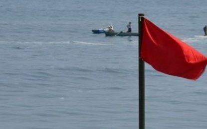 Tunisie : Baignade et activités maritimes interdites à cause des conditions météorologiques