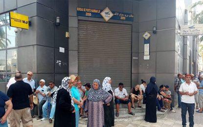 La Poste Tunisienne en grève : Ni les retraités, ni les malades, etc., ne peuvent retirer leur argent