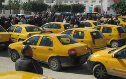 Tunisie : les taxis individuels maintiennent la grève du lundi 24 février 2020