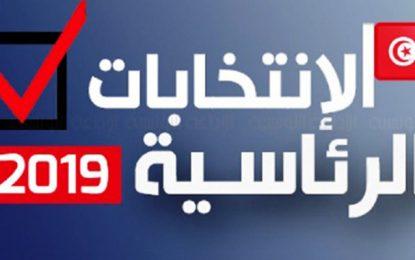 Crisis Group : «La Tunisie se rend aux urnes dans un contexte délétère»