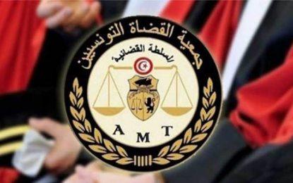 Tunisie : L'AMT prolonge la grève des magistrats