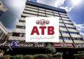 Bourse de Tunis : Réalisation d'une transaction de bloc sur le titre ATB