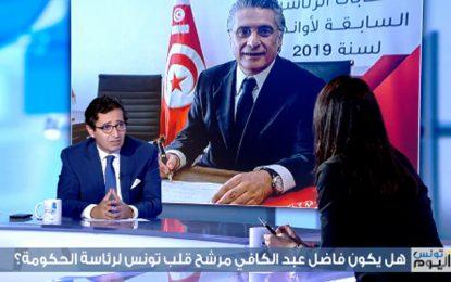 Fadhel Abdelkefi : «Nabil Karoui est mon ami, je l'aime et je voterai pour lui» (vidéo)