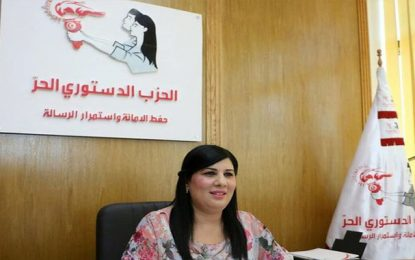 Abir Moussi candidate du PDL à la présidence de l'Assemblée des représentants du peuple