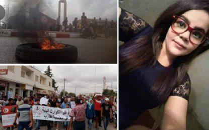 Agareb : Manifestation suite au décès d'une fille d'une infection qui aurait été causée par une piqûre de moustique