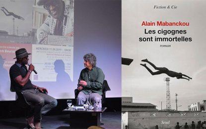 Rencontre à Tunis avec l'écrivain franco-congolais Alain Mabanckou