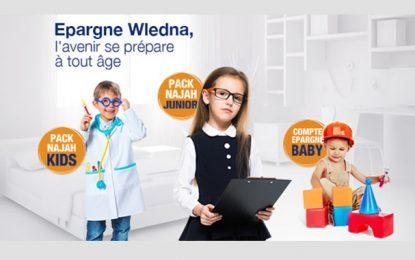 Epargne Wledna de la Biat : «L'avenir se prépare à tout âge»