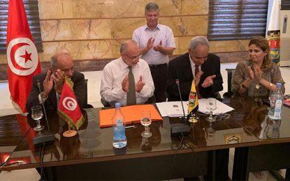 Bizerte, 3e collectivité en Tunisie à se soumettre à l'exercice de la notation financière