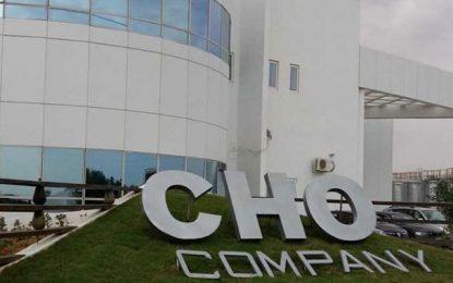 La société oléicole CHO annonce un chiffre d'affaires de 229 MDT en 2018