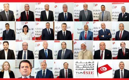 La Tunisie en campagne présidentielle ou la République aux enchères