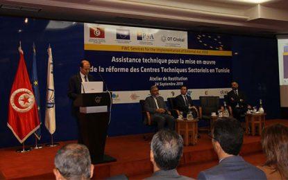 Les centres techniques doivent être à la pointe de la transition technologique en Tunisie