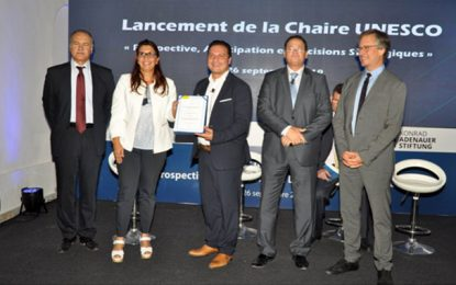 Lancement à Tunis d'une chaire Unesco dédiée à la prospective et à l'anticipation