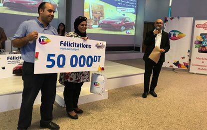 Champions Quiz 3 : Tunisie Telecom fait gagner ses abonnés à tous les coups