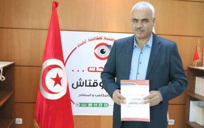 Mahdia : Pressé de démissionner par 13 conseillers municipaux, le maire de Chebba, Houcine Nasri, jette l'éponge